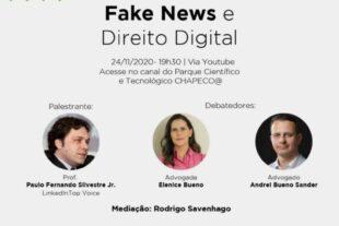 Evento – Fake News e Direito Digital